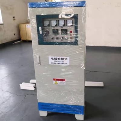 供暖時電鍋爐消耗電量很快,是什么原因?
