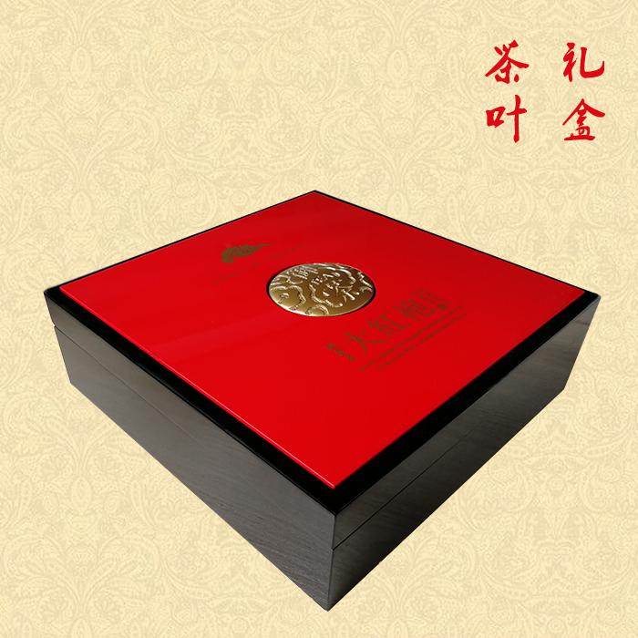 茶叶木盒3