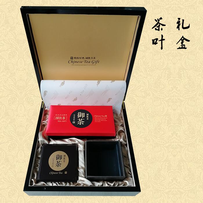 茶叶木盒4
