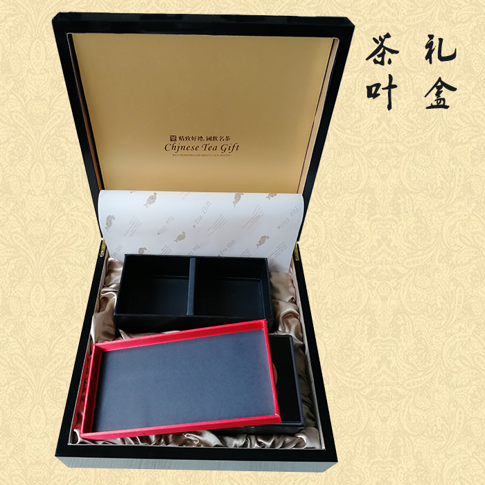 茶叶木盒5