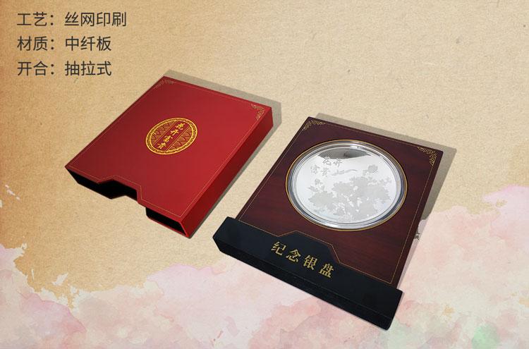 纪念币盒2