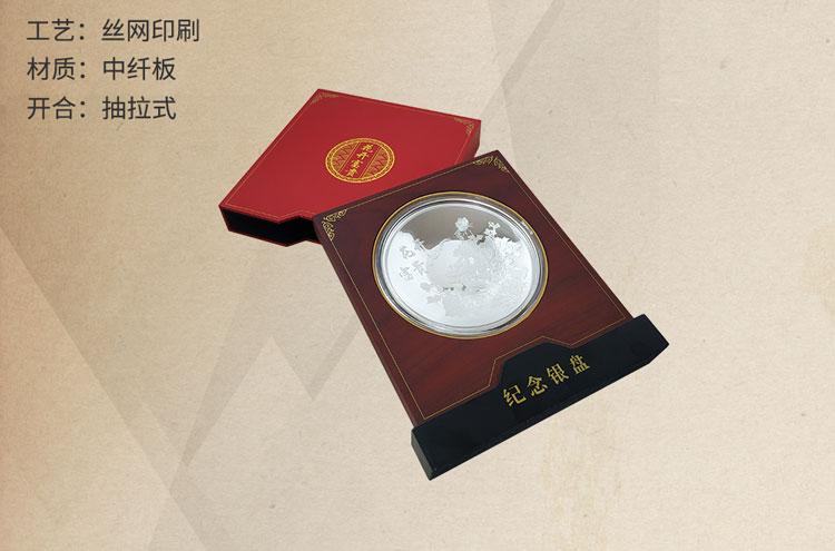 纪念币盒3