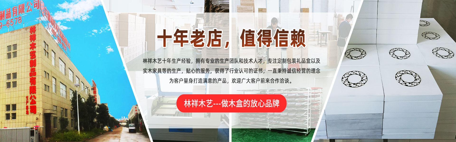 北京包装盒厂