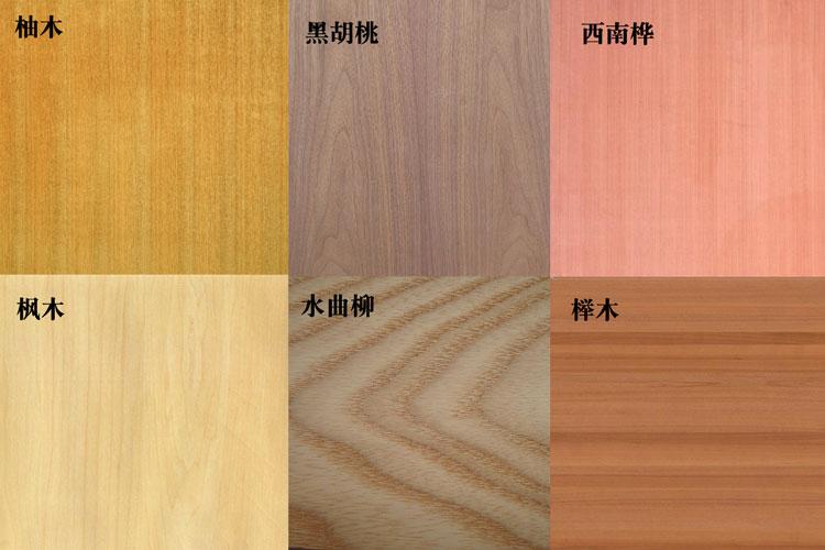 木饰面板2