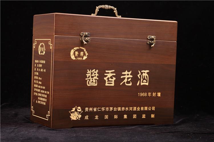 白酒包装盒1
