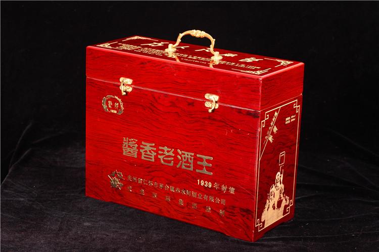 白酒包装盒2