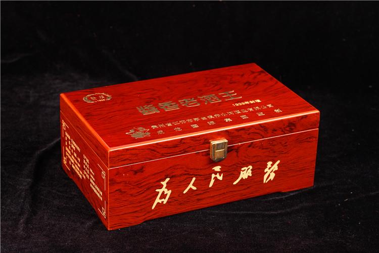 白酒包装盒5