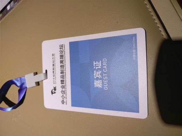世界制造業大會5