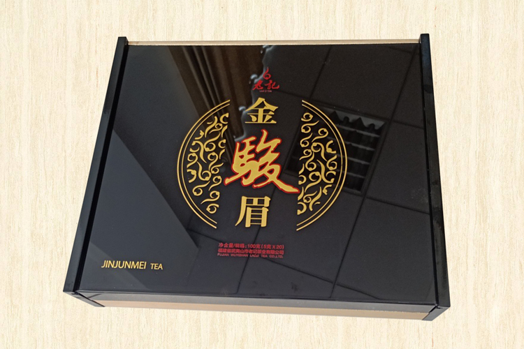 新款金骏眉茶叶盒
