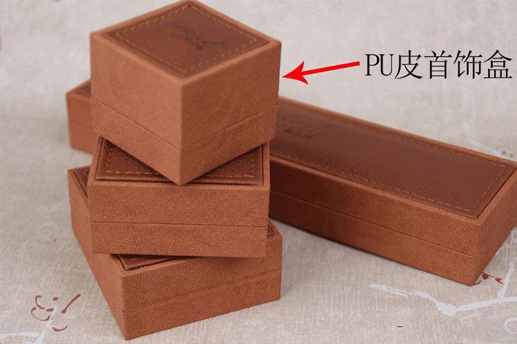 PU首饰盒