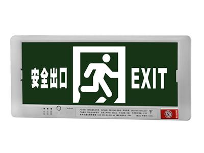 防火塑料边框嵌入式标志灯牌