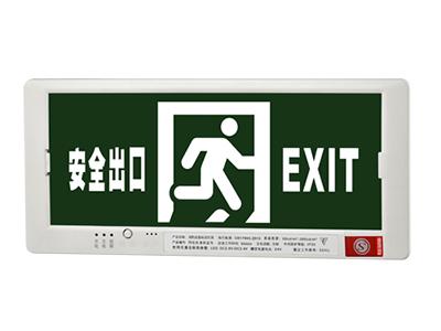 白色防火塑料边框嵌入式标志灯牌