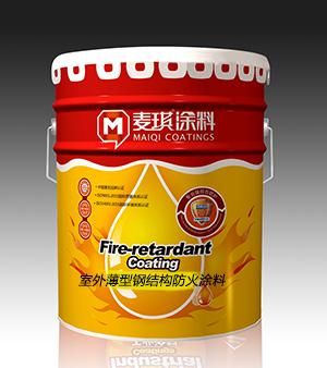 室外薄型钢结构防火涂料