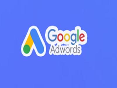 全球贸易通拥有专业的搜索引擎算法及搜索广告研究团队,是谷歌重要的合作伙伴