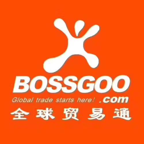 重庆全球贸易通亮相首届江苏跨境电商数字服务高峰论坛