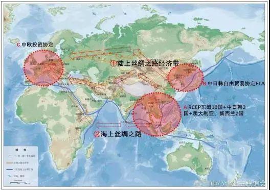 全球贸易通【大型线上公开课】RCEP对中国出口贸易的影响及战略机遇