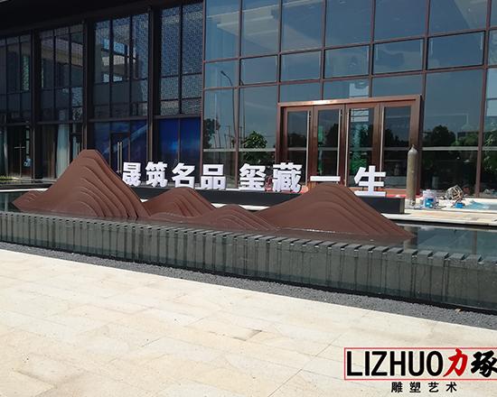 福州福晟地产抽象山体雕塑