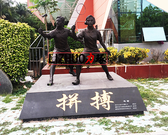 漳州一中人物雕塑