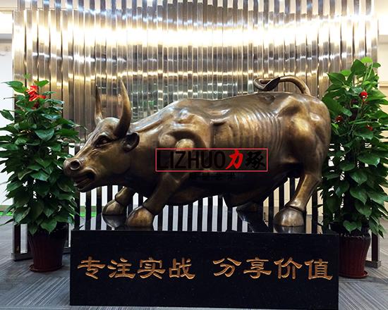 厦门企业动物雕塑