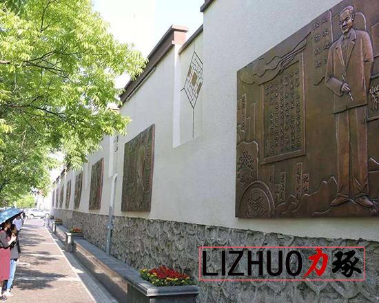 浮雕艺术墙