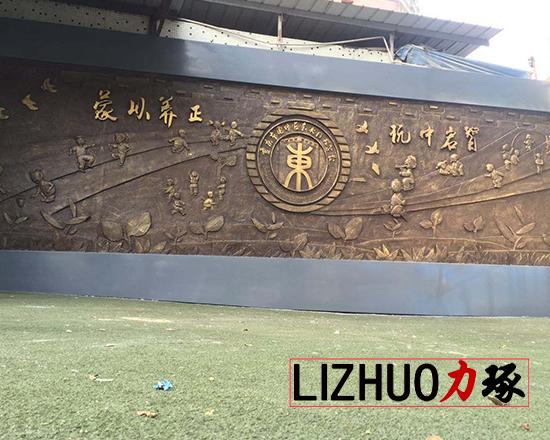 厦门校园浮雕文化墙