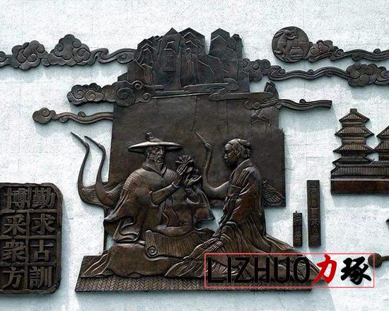 校园文化墙雕塑