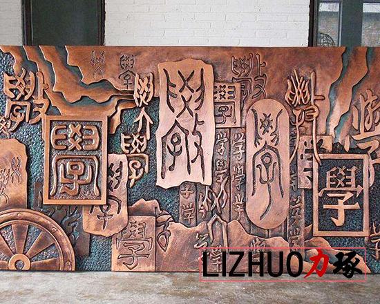 立体浮雕背景墙
