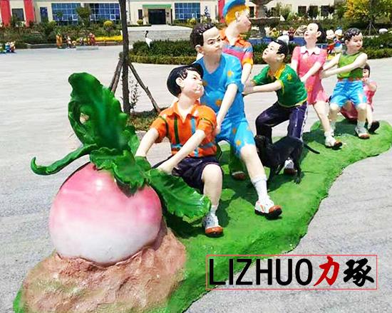 厦门游乐园雕塑