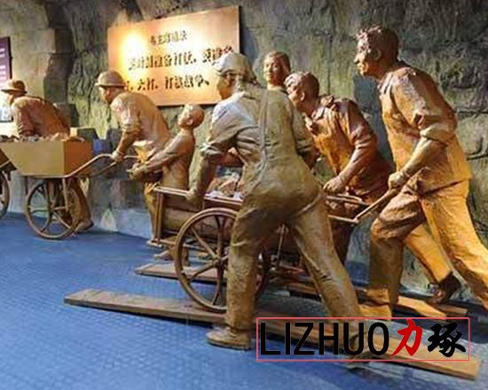 陈列性雕塑