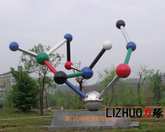 泉州景观抽象雕塑