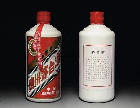 北京八大名酒回收