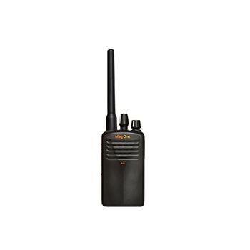 无线对讲系统方案——室内天线分布系统