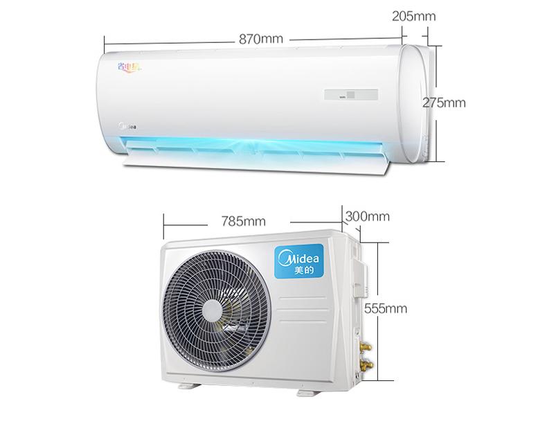 美的定速冷暖空调风语者挂机