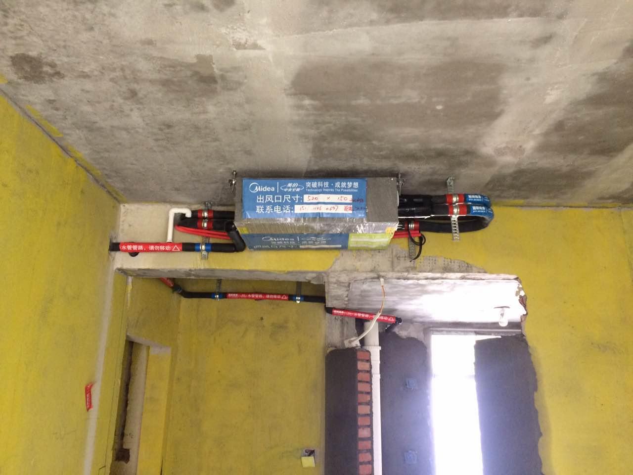 长沙乾源国际空调安装