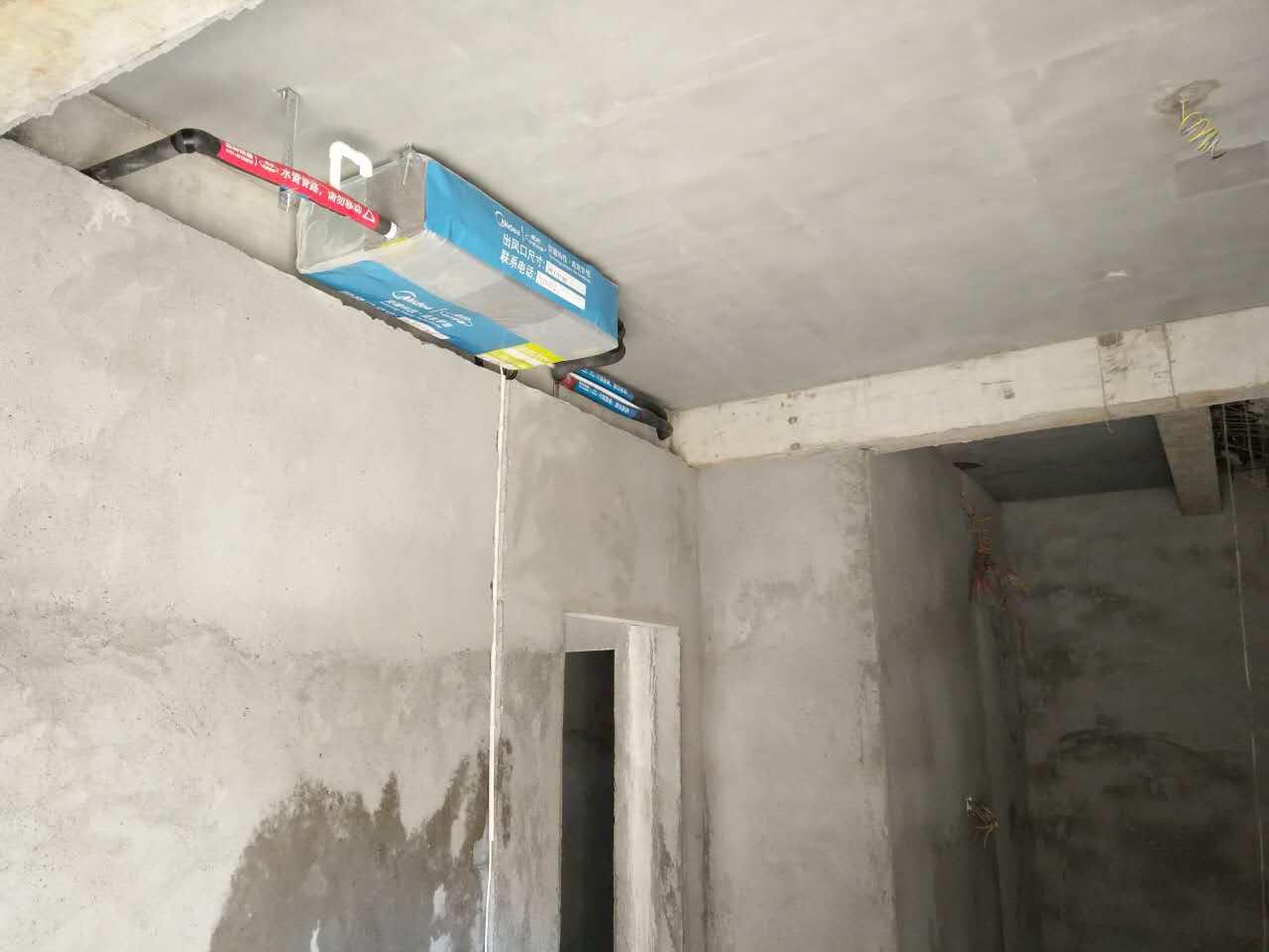 澳海澜庭空调安装