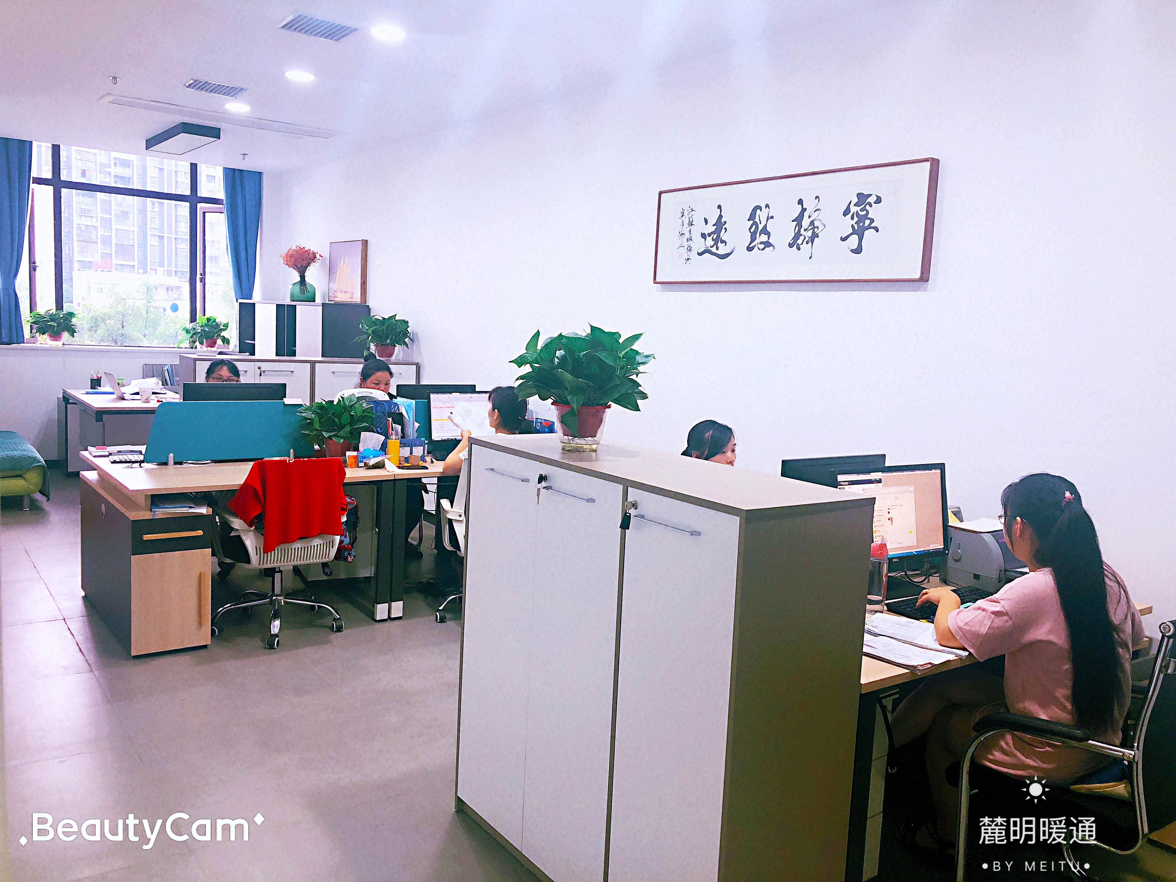 麓眀办公室