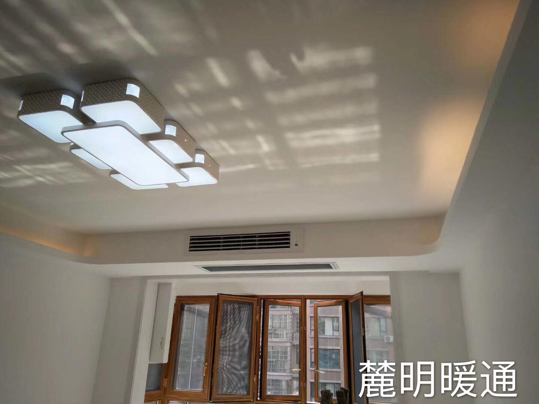 中央空调安装完成效果