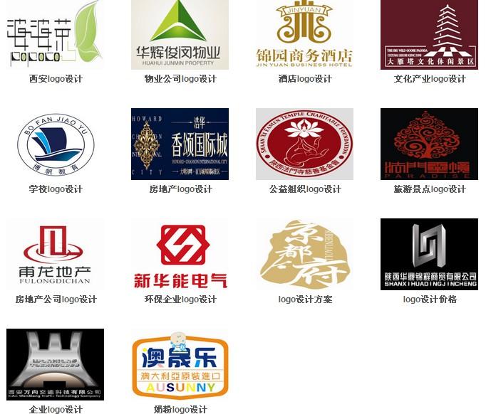 企业logo设计公司春假长假后开工啦