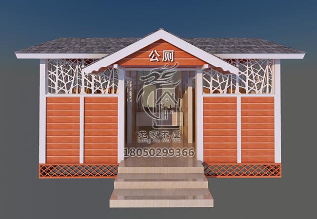 生态旅游公厕