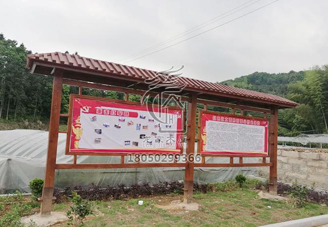 木结构广告牌