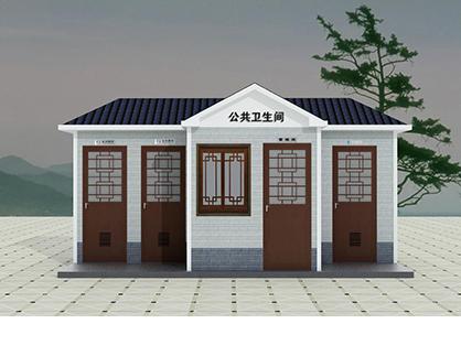 生态旅游厕所