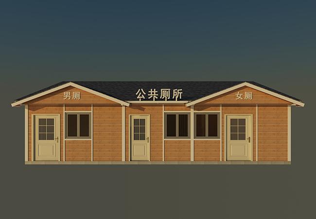 木结构公厕