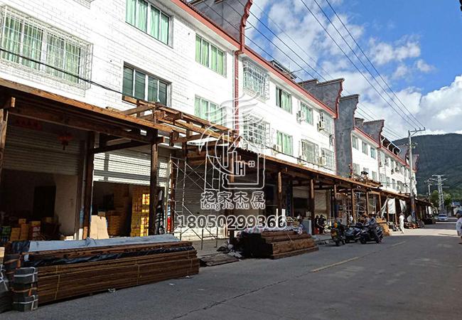 崇儒畲族风情街