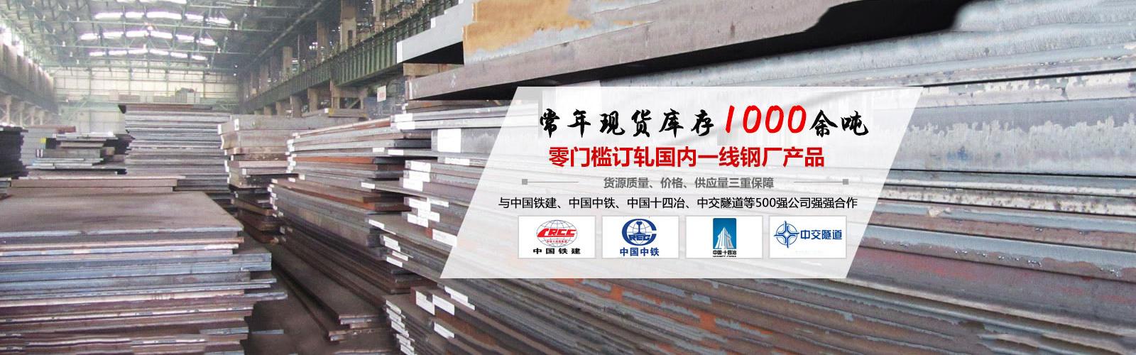 昆明钢板加工工厂