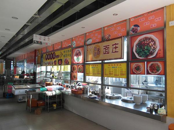 餐厅环境13