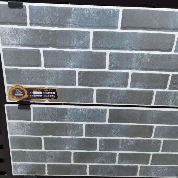 乐山外墙砖-WQZ10