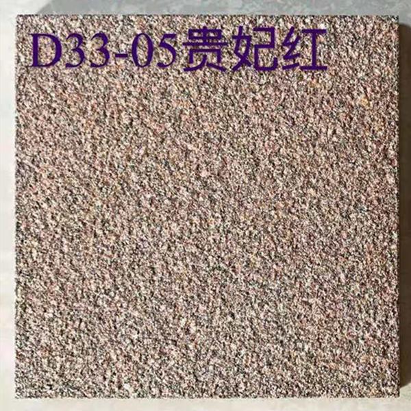 地铺石-DPS01