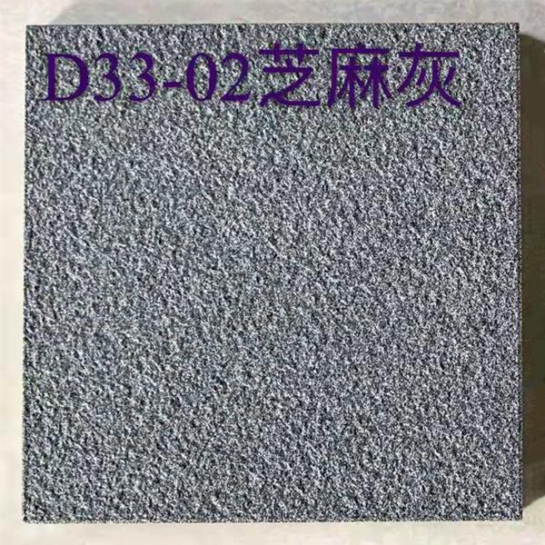 夹江地铺石-DPS05