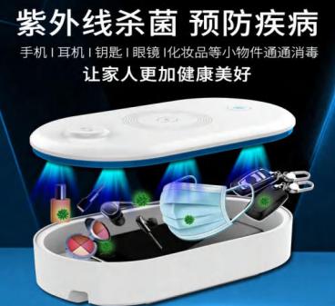 X425-多功能紫外线消毒盒