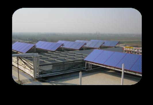 太阳能生活热水系统